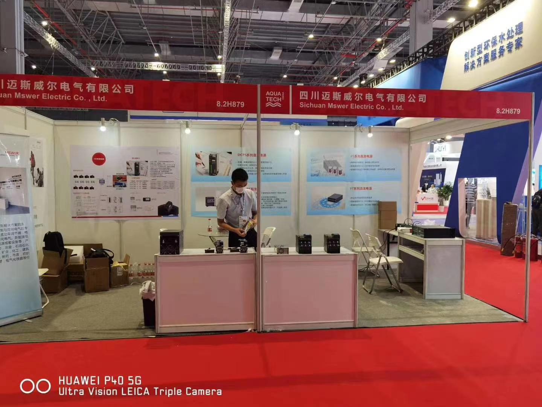 公司在上海参加展会实况
